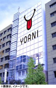 YOANI東京校 水道橋校舎イメージ
