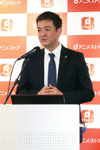 「dアニメストア」記者発表会 写真:オタラボ