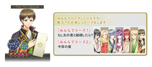 源氏物語~男女逆転恋唄~(c) anipani Corp. (c)genji koiuta (c)eterire