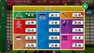 (C)2015DMM GAMES/Nitroplus