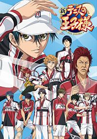 小野大輔ら出演 TVアニメ「新・テニスの王子様」新キャスト発表