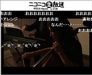 「みくみくにしてあげる」東京交響楽団によってクラシックアレンジ 生番組レポート