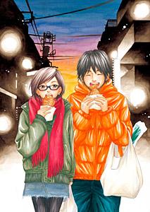 少女漫画出身の日暮キノコが青年誌初連載!「喰う寝るふたり 住むふたり」連載開始