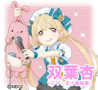 『アイドルマスター シンデレラガールズ』コミケにてお渡し会イベント開催決定 杏、きらりが登場