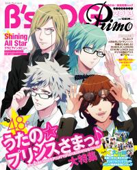 「うた☆プリ♪」「AMNESIA」など乙女ゲームをさらに楽しむ「B's-LOG」別冊ムックが誕生