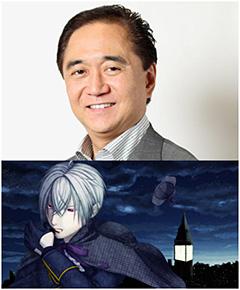 神奈川県知事が声優初出演 体感型リアル推理ゲーム「吸血鬼からの招待状」