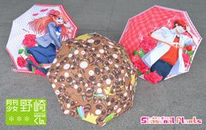 【月刊少女野崎くん】のキャラクターが痛傘として商品化 4月上旬より発売開始