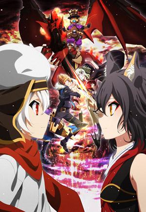 TVアニメ『ケイオスドラゴン 赤竜戦役』のメインキャスト発表