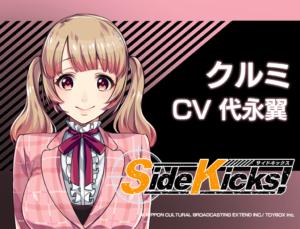 Side Kicks!