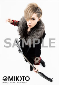 mikoto-_bromide-02_sample