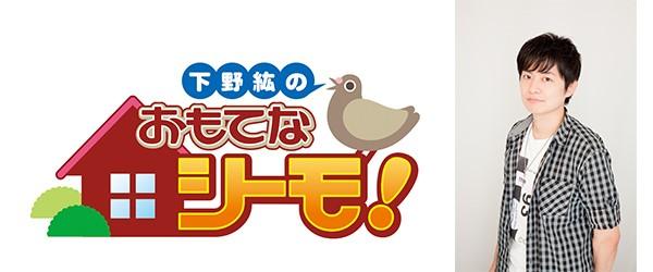 アニメイトガールズフードフェスティバル