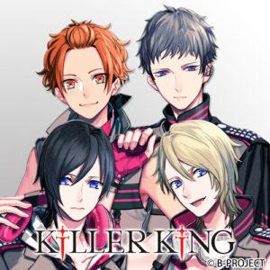 killer_king_web