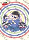 karamatsu_sample