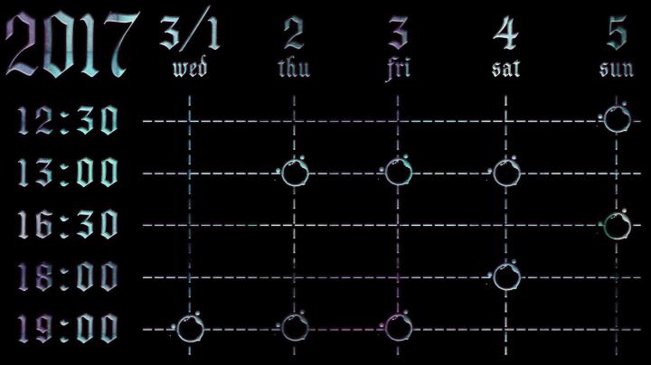 アルカナ0星取表