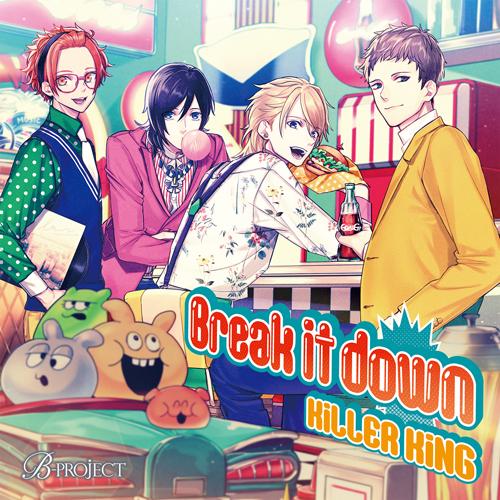Break it down_70223_JKT_0213_web