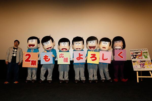 0409「おそ松さん春の全国大センバツ上映祭」オフィシャル㈰