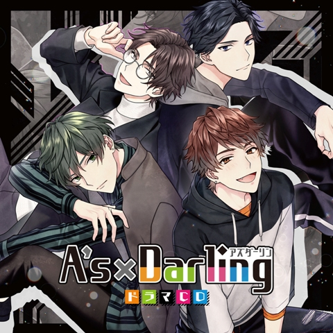A's×Darling(アズ ダーリン)