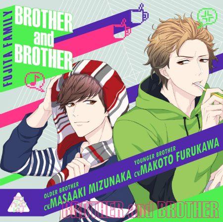 『BROTHER and BROTHER』藤田要(CV.水中雅章)、藤田洋(CV.古川慎)